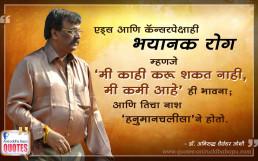 Quote by Dr. Aniruddha Joshi on हनुमान चलिसा Hanuman Chalisa in photo large size