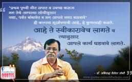 Quote by Dr. Aniruddha Joshi on कार्य, Kaarya, work in photo large size